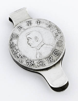 #93421 - Money Clips by All Makers CHINESE EXPORT c1946  MONEY CLIP with MEDAL