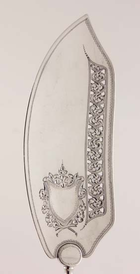 #83516 - English Silver-London by All Makers FISH SLICE HH C.1796 R.HENNELL